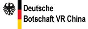 dbotschft12